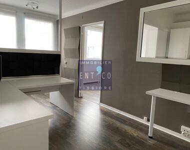Vente Bureaux 3 pièces 43m² Agen (47000) - photo