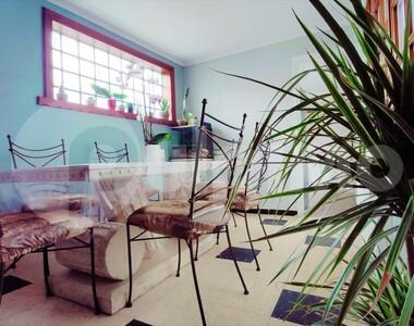 Vente Maison 5 pièces 110m² Dourges (62119) - photo
