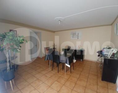 Vente Maison 7 pièces 87m² Dourges (62119) - photo