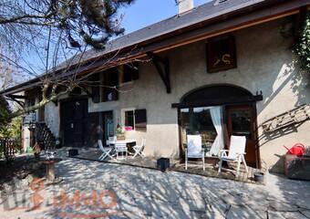 Vente Maison 10 pièces 330m² Thonon-les-Bains (74200) - Photo 1