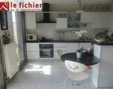 Vente Appartement 2 pièces 54m² Montbonnot-Saint-Martin (38330) - photo