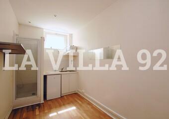 Vente Appartement 1 pièce 10m² Asnières-sur-Seine (92600) - Photo 1