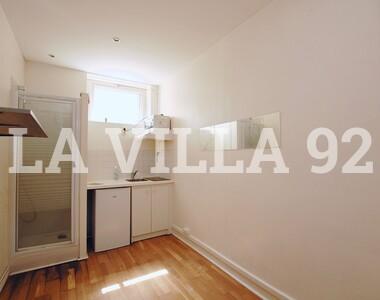 Vente Appartement 1 pièce 10m² Asnières-sur-Seine (92600) - photo
