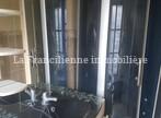 Vente Immeuble 5 pièces 150m² Lizy-sur-Ourcq (77440) - Photo 7