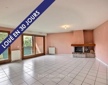 Location Appartement 5 pièces 131m² Bourg-Saint-Maurice (73700) - photo