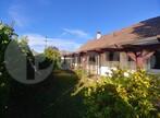 Vente Maison 5 pièces 86m² Haillicourt (62940) - Photo 3