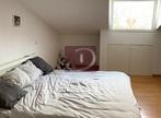 Vente Appartement 2 pièces 62m² Thonon-les-Bains (74200) - Photo 6