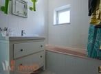 Vente Maison Genilac (42800) - Photo 20