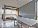 Vente Appartement 4 pièces 107m² Albertville (73200) - Photo 3