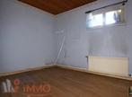 Vente Maison 150m² Rive-de-Gier (42800) - Photo 15