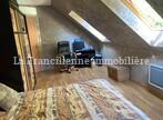 Vente Maison 8 pièces 157m² Dammartin-en-Goële (77230) - Photo 7