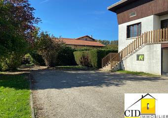 Vente Maison 7 pièces 163m² Marennes (69970) - Photo 1