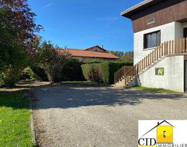 Vente Maison 7 pièces 163m² Marennes (69970) - photo