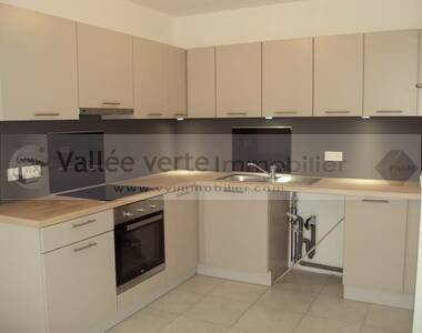 Location Appartement 3 pièces 77m² Habère-Poche (74420) - photo