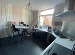 Vente Maison 9 pièces 150m² Steenwerck (59181) - Photo 2