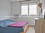 Vente Appartement 2 pièces 43m² Albertville - Photo 4