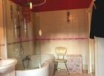 Vente Maison 4 pièces 138m² Saint-Valery-sur-Somme (80230) - Photo 5
