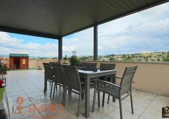 Vente Appartement 5 pièces 105m² Bas-en-Basset (43210) - Photo 1