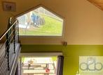 Vente Maison 6 pièces 105m² Saint-Front (43550) - Photo 10
