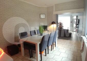 Vente Maison 7 pièces 120m² Nœux-les-Mines (62290) - Photo 1