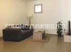 Vente Maison 4 pièces 102m² Baix (07210) - Photo 1
