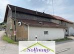 Vente Maison 3 pièces 54m² Doissin (38730) - Photo 7