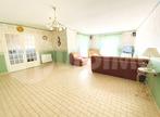 Vente Maison 4 pièces 90m² Bauvin (59221) - Photo 1