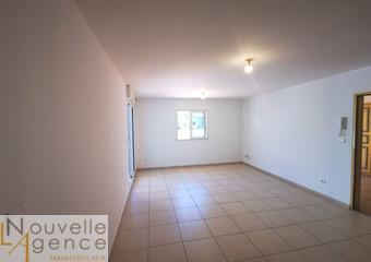 Vente Appartement 3 pièces 69m² Ste Clotilde - Photo 1