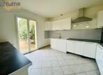 Vente Maison 6 pièces 116m² Saint-Marcel-lès-Valence (26320) - Photo 4