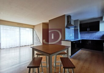 Vente Appartement 2 pièces 40m² Sciez (74140) - Photo 1