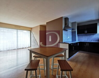 Vente Appartement 2 pièces 40m² Sciez (74140) - photo