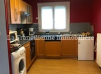Vente Maison 5 pièces Saint-Pathus (77178) - Photo 2
