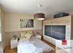 Vente Appartement 2 pièces 55m² Gaillard (74240) - Photo 6