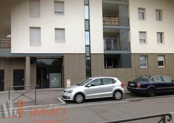 Vente Garage 12m² Vaulx-en-Velin (69120) - Photo 1