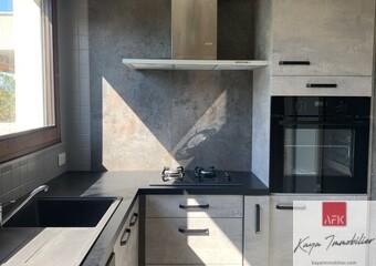 Vente Appartement 1 pièce 39m² Gaillard (74240) - Photo 1