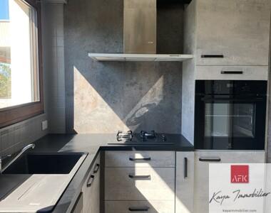 Vente Appartement 1 pièce 39m² Gaillard (74240) - photo