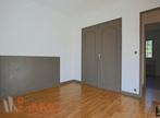 Vente Maison 5 pièces 96m² Veauche (42340) - Photo 7