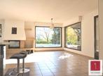 Sale House 5 rooms 107m² LUMBIN - Photo 7