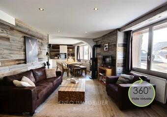 Vente Appartement 4 pièces 67m² LA PLAGNE MONTALBERT - Photo 1