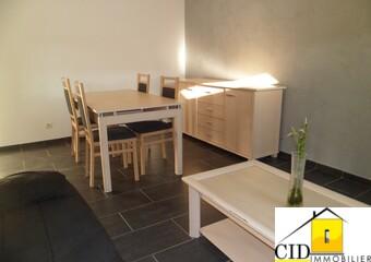 Location Appartement 2 pièces 41m² Décines-Charpieu (69150) - Photo 1