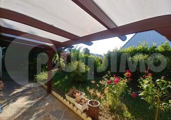Vente Maison 5 pièces 86m² Haillicourt (62940) - Photo 1