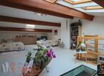 Vente Maison 4 pièces 150m² Saint-Quentin-Fallavier (38070) - Photo 21