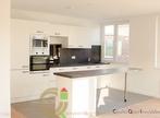 Vente Appartement 4 pièces 90m² Loos (59120) - Photo 3
