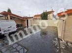 Vente Maison 5 pièces 100m² Drancy (93700) - Photo 9