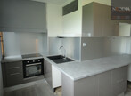 Location Appartement 4 pièces 90m² Grenoble (38100) - Photo 2