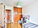 Vente Appartement 4 pièces 98m² Albertville (73200) - Photo 6