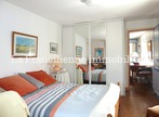 Vente Maison 6 pièces 130m² Saint-Soupplets (77165) - Photo 4