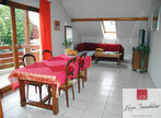 Sale Apartment 4 rooms 99m² Ambilly (74100) - Photo 1