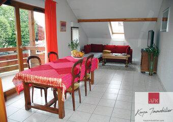 Vente Appartement 4 pièces 99m² Ambilly (74100) - Photo 1