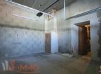 Vente Maison Genilac (42800) - Photo 37